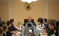ВСовете Федерации подвели итоги II Всероссийского водного конгресса