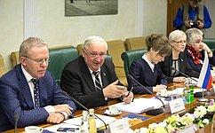 ВСФ прошло заседание группы дружбы «Россия– Швейцария»