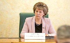 Т. Гигель отметила успехи вразвитии парламентаризма вРеспублике Алтай