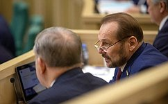 С. Белоусов. Комитет окажет содействие Сахалинской областной Думе вподготовке проекта законодательной инициативы