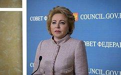 В.Матвиенко: Введение ответственности заисполнение антироссийских санкций защитит национальные интересы страны