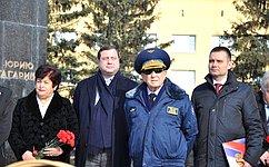 Л. Козлова приняла участие вмероприятиях вСмоленской области, посвященных 83-й годовщине содня рождения Ю.Гагарина