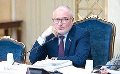 Президент РФ подчеркнул, что власть должна слышать запрос людей насправедливость— А.Клишас