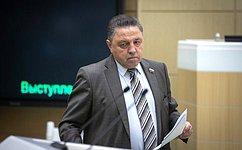 Изменен состав Временной комиссии СФ посовершенствованию правового регулирования всфере государственного имуниципального контроля вРФ