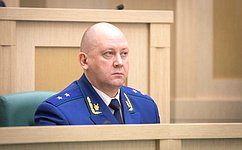 Совет Федерации назначил А.Захарова надолжность заместителя Генерального прокурора РФ