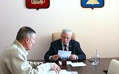 После приема граждан люди должны быть уверены, что их услышали ипомогут врешении проблемы— Ю. Липатов