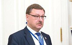К. Косачев выступил на25-й сессии Азиатско-Тихоокеанского парламентского форума