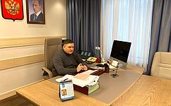 С. Перминов провел онлайн– прием жителей изрегиона