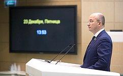 Совет Федерации ввел штрафы для юрлиц занарушения вобласти электронной подписи