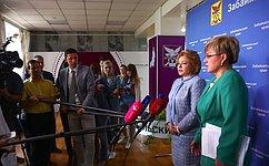 В. Матвиенко: Забайкальский край обладает огромным потенциалом