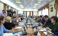 ВСФ обсудили региональные практики формирования документов стратегического планирования всфере культуры
