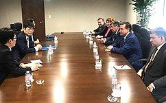 Сенаторы провели вСеуле встречу спредставителями Банка Кореи
