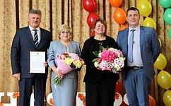 Сенатор Ольга Хохлова поздравила студентов Владимирского Строительного Колледжа сначалом нового учебного года