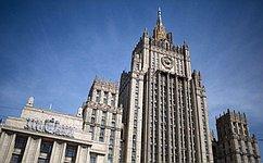 Поздравление Председателя Совета Федерации сДнем дипломатического работника