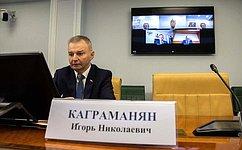 Комитет СФ посоциальной политике рекомендовал верхней палате парламента одобрить ряд федеральных законов