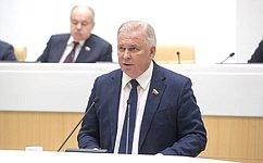 Сенаторы заслушали отчет представителя СФ вПравительстве России загод