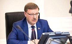 Сессия Парламентской ассамблеи ОБСЕ вТбилиси войдет висторию сознаком «минус»— К. Косачев