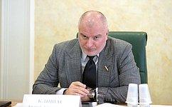 А. Клишас: Внесение поправок вУК иУПК будет способствовать противодействию организованной преступности