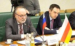 ВСФ прошло заседание Комиссии посотрудничеству Совета Федерации иПарламента Республики Южная Осетия