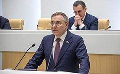 Утвержден бюджет Фонда социального страхования РФ наближайшие три года