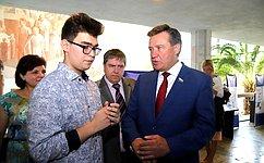 С. Рябухин принял участие впроведении Всероссийского форума молодых талантов