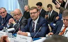 К.Косачев: Первое совместное заседание парламентских комитетов России, Ирана иТурции– событие исторического масштаба