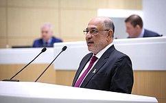 Председатель Государственного совета Омана Я.Аль-Манзери выступил напленарном заседании Совета Федерации