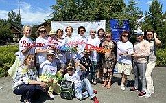 Маргарита Павлова поздравила южноуральские семьи сВсероссийским днем семьи, любви иверности