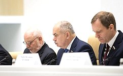 ВСФ прошла конференция, посвященная 70-летию Всеобщей декларации прав человека