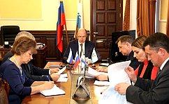 Т. Гигель приняла участие всовещании повопросам развития лесной отрасли вРеспублике Алтай