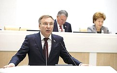 Одобрен закон обисполнении бюджета Фонда социального страхования Российской Федерации за2016год