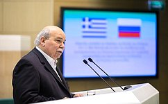 Входе 402-го заседания Совета Федерации выступил Председатель Парламента Греческой Республики Н.Вуцис