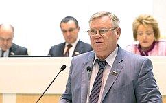 Утвержден состав представителей палаты вКомиссии Федерального Собрания РФ поперераспределению бюджетных ассигнований
