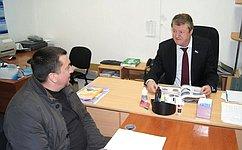 В.Харламов провел вКраснодарском крае прием граждан поличным вопросам