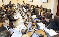 ВСовете Федерации обсудили возможное влияние проектов ЕС напроцессы евразийской интеграции