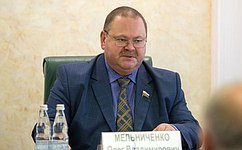 Требует решения задача модернизации изношенных объектов коммунальной инфраструктуры— О.Мельниченко