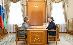 Спикер СФ провела встречу сГубернатором Тюменской области