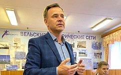 В. Новожилов: ВАрхангельской области разрабатывается программа социально-экономического развития «Вместе мы сильнее»