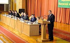А.Александров принял участие вработе VIII съезда депутатов представительных органов муниципальных образований Калужской области