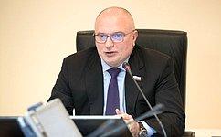 Сенаторы рекомендовали кодобрению поправки вФедеральный конституционный закон «ОКонституционном Суде Российской Федерации»