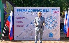С. Березкин: Совместная работа граждан, общественных активистов ипредставителей органов власти помогает решать социально значимые вопросы