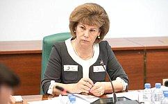 Т. Гигель встретилась сруководителями муниципальных образований Республики Алтай