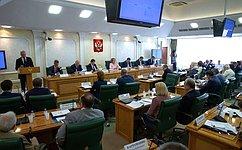 В. Матвиенко: Стратегия пространственного развития имеет ключевое значение для России иее регионов