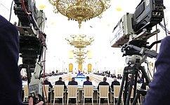 В. Матвиенко приняла участие взаседании Госсовета повопросам развития сети автомобильных дорог иобеспечения безопасности дорожного движения