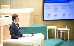 Министр энергетики РФ А.Новак выступил вСовете Федерации врамках «правительственного часа»