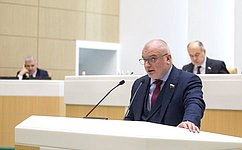 СФ усилил ответственность зазаведомо ложное сообщение обакте терроризма