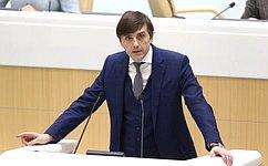 С. Кравцов рассказал сенаторам оходе реализации национального проекта «Образование»