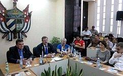 Делегация Комитета Совета Федерации помеждународным делам находится срабочим визитом наКубе