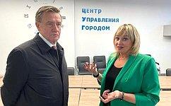 С. Рябухин проинспектировал работу интеллектуального центра городского управления Ульяновска