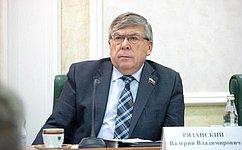 ВКурской области состоялись общественные обсуждения повнесению поправок вКонституцию РФ— В.Рязанский